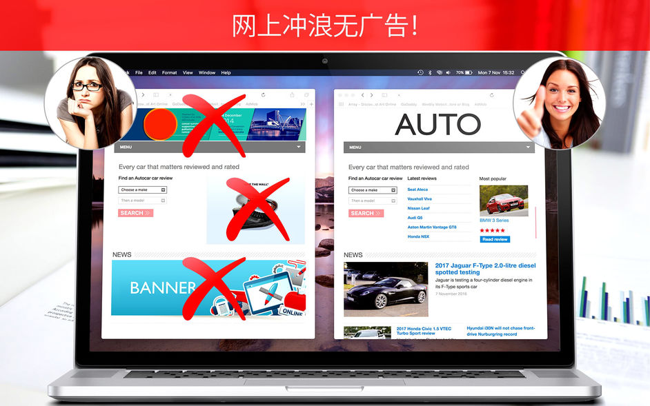 Block Ad Pro - 阻止互联网广告 for mac
