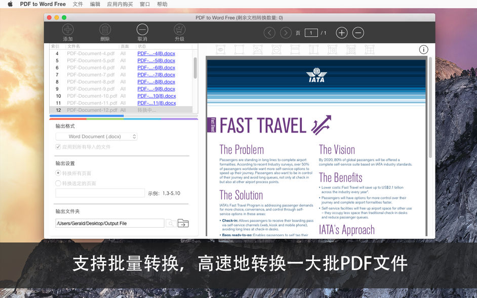PDF to Word Free for mac 软件截图3
