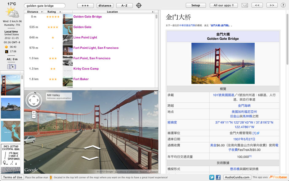 世界指南(中文版) –  World Explorer PREMIUM for mac